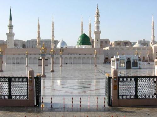 Masjid al-Nabi