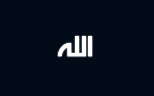 Allah_Wallpaper_by_raazman